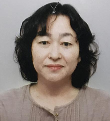 坂田 治美